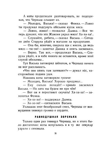 Magalif_Jakonya31.jpg
