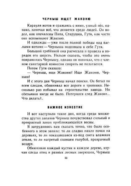 Magalif_Jakonya53.jpg