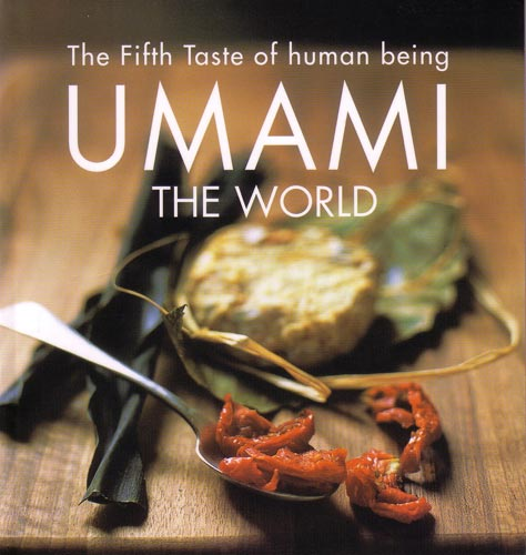 umami-the-world