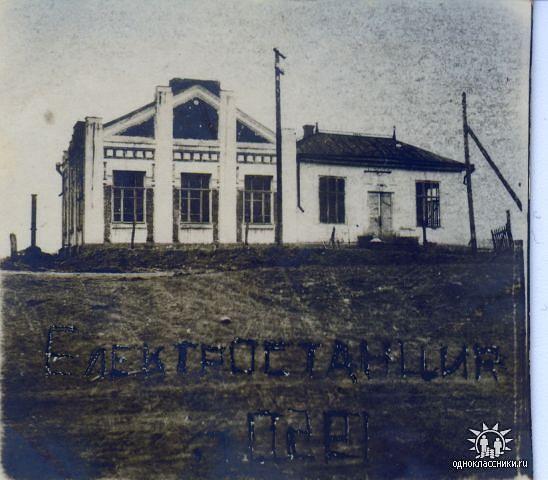 электроподстанция на месте бывшей автостанции