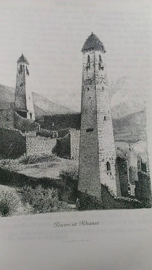 Башни Хани