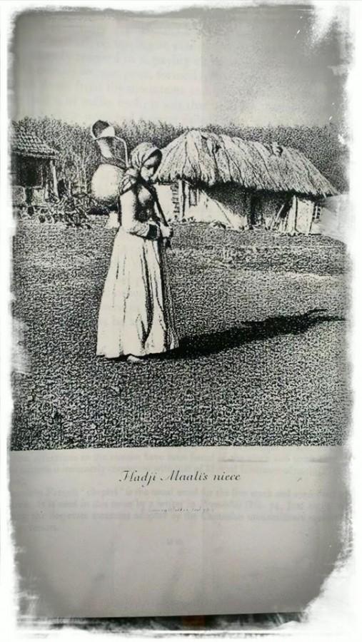 Хаджи Маали