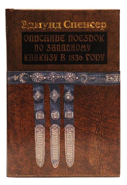 kb_book_012a
