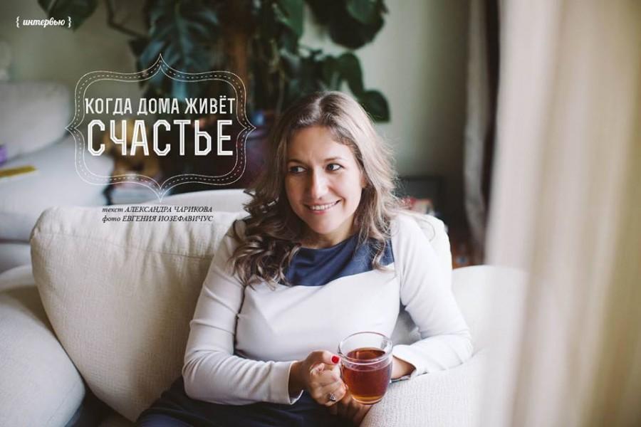 Наталья Шкиртиль babadu.ru
