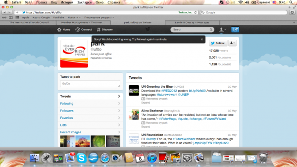 Снимок экрана 2012-06-08 в 9.41.09