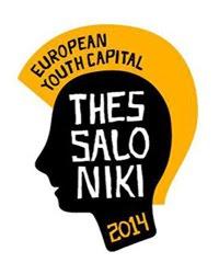 Thessaloniki-European-Youth-Capital