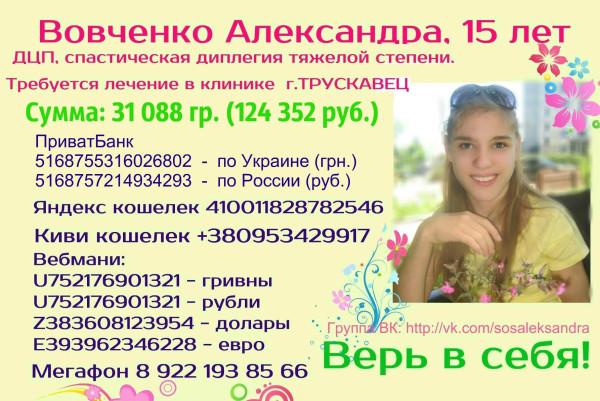 yIah0VP83cA