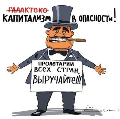 Евросоюз продлил санкции против российских агрессоров и донецких сепаратистов, - СМИ - Цензор.НЕТ 338