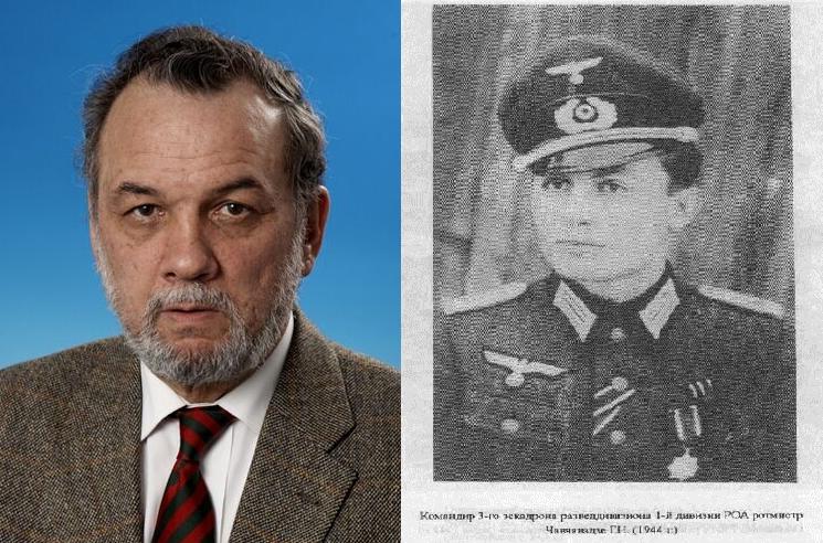 Зураб и Георгий Чавчавадзе