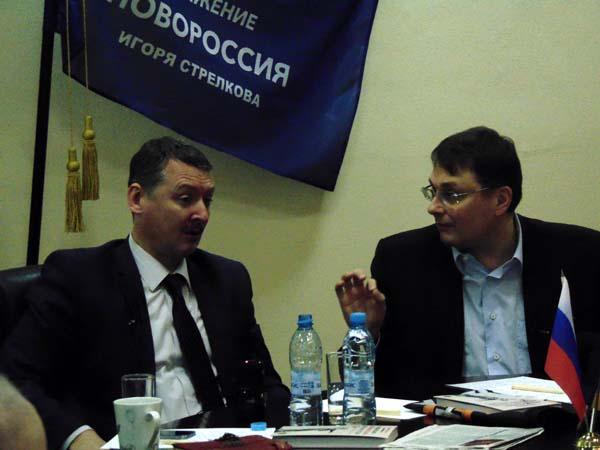 Стрелков и Федоров в штабе НОД
