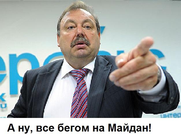 gudkov-pic4-452x302-82313