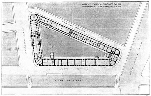 010 Проект перестройки Литовского замка в 1911 г. под комендантское управление. Архитектор М.М. Перетяткович, 1911