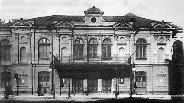 1 Театр Неметти