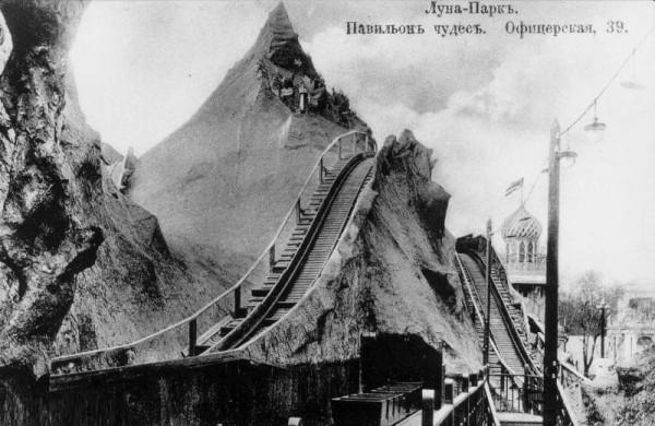 5 Луна-парк на Офицерской. Павильон чудес. 1912-1914