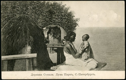 10 Сомали
