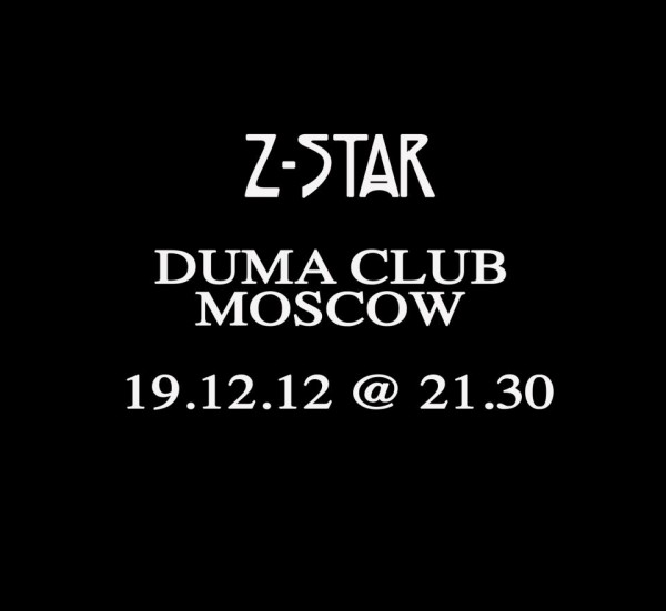 ZDuma