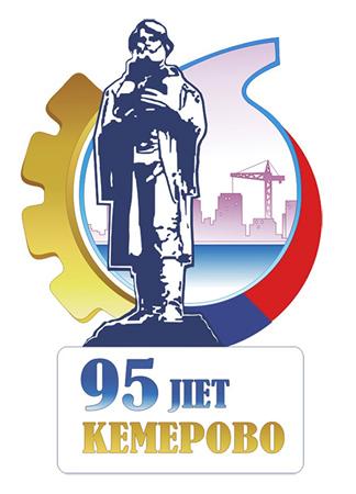 kemerovo95