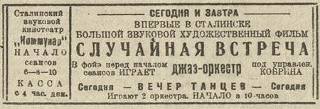 stalinsk