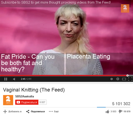 placenta_eating