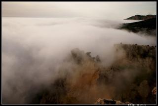 Острые скалы страны туманов