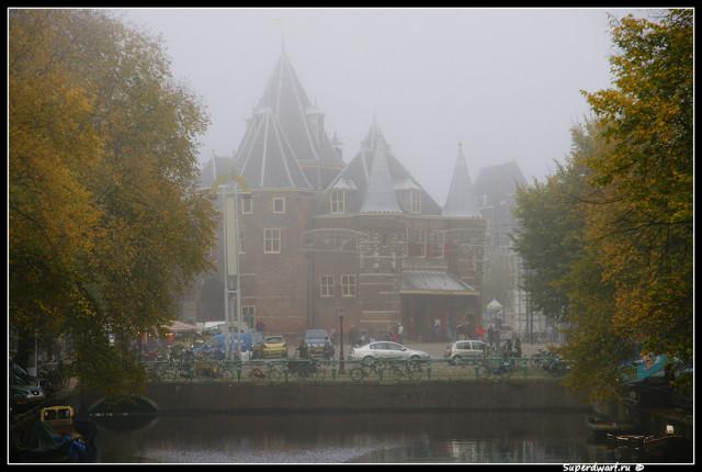 Амстердам в Тумане.