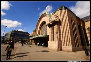 Здание вокзала.