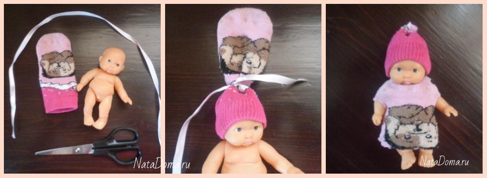 Как сделать пупсика для кукол
