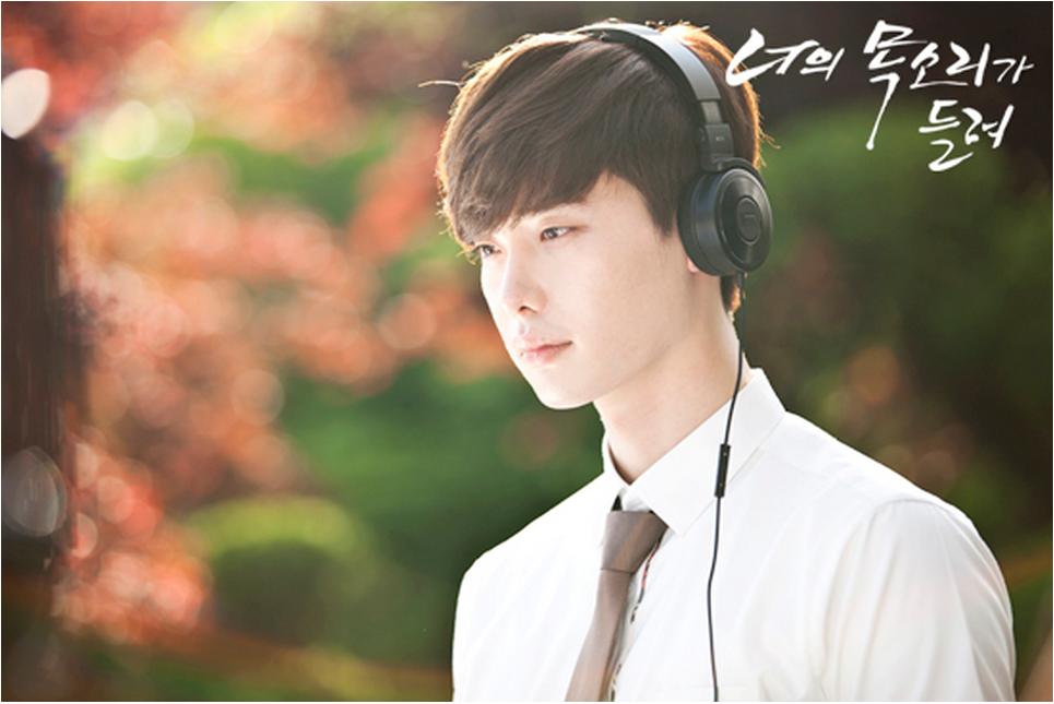 Original Source  Kor   SBS I Hear Your Voice News Credit  Eng    Lee Jong Suk I Hear Your Voice