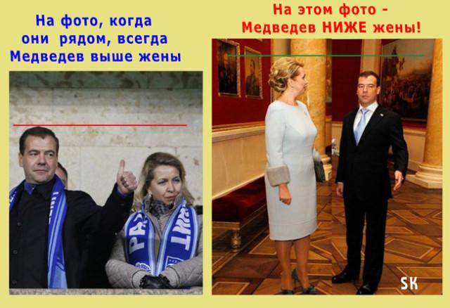 Ай-яй-яй, Дмитрий Анатольевич! И фотошоперы кремлевские ...: http://superoofer.livejournal.com/454993.html