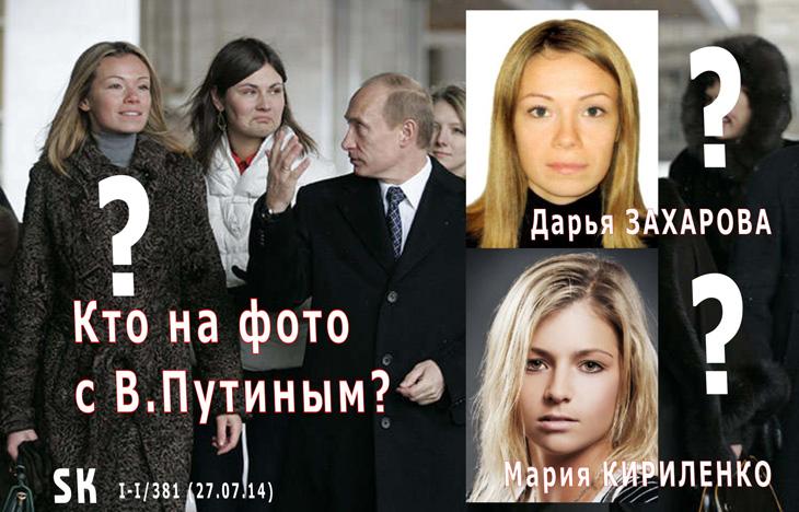ко381 пут захарова кириленко