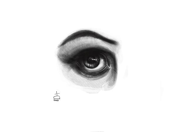 глаз по самарину