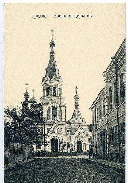 421px-Пакроўская-2