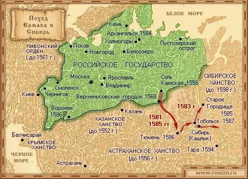 Россия 16  век
