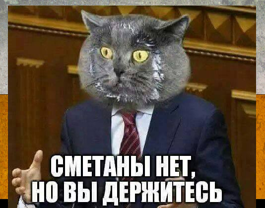 smetana.png