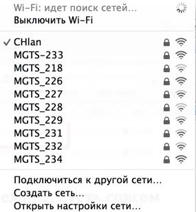 спутник_2