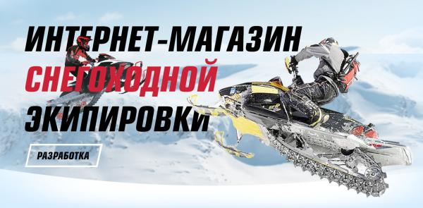 motorfist_big