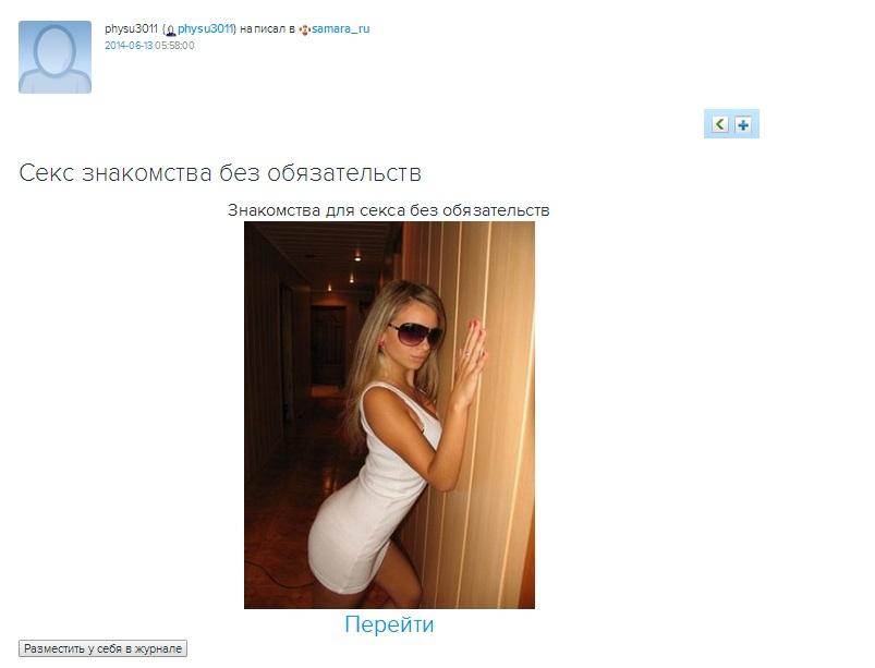 nomera-telefonov-devushek-seks-bez-obyazatelstv