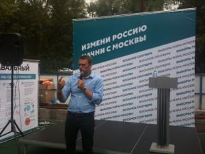 навальный во дворе