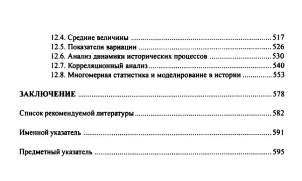 oglav_book_6