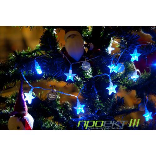 гирлянда на сайте gifts.ru