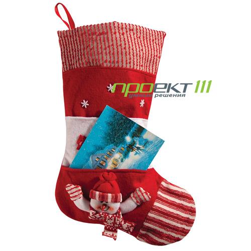 носок для подарков на сайте gifts.ru