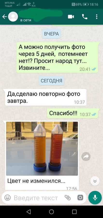 Screenshot_20190425-181657_LI (2)