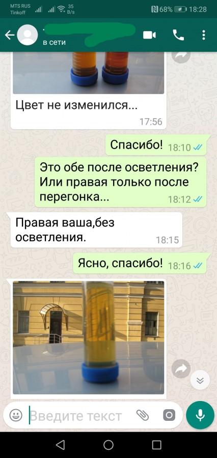 Screenshot_20190425-182824_LI