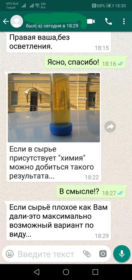 Screenshot_20190425-183003_LI