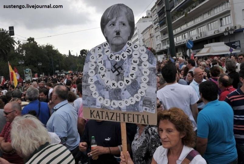 Ангела Меркел - Адольф Гитлер