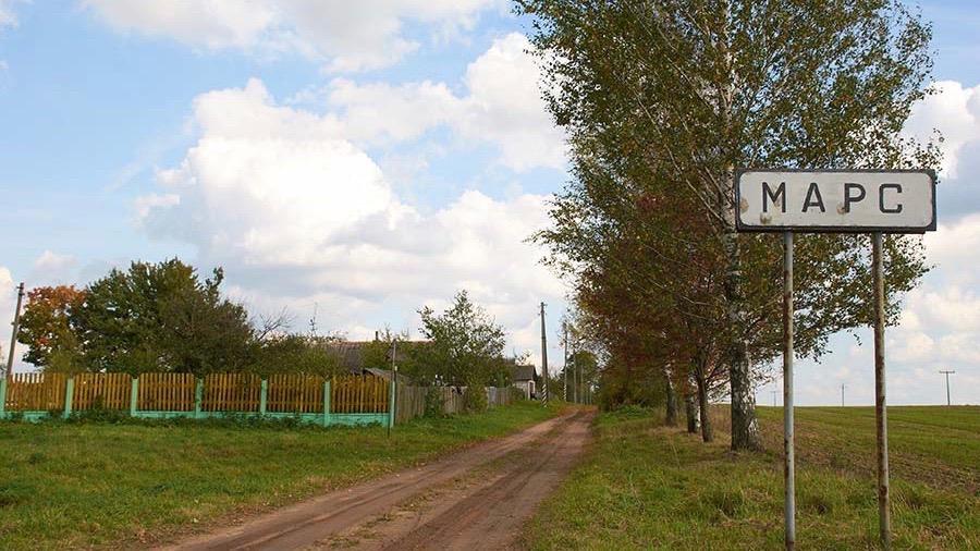 derevnya_mars.jpg