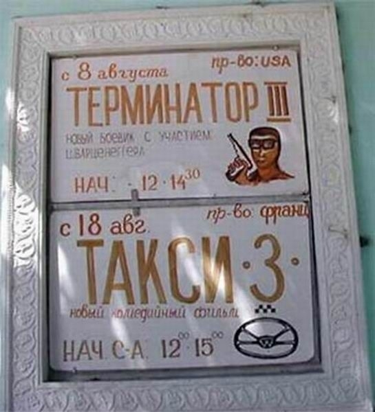 Такси - 3