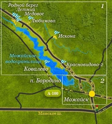 Коттеджные поселки Вартана Аветова