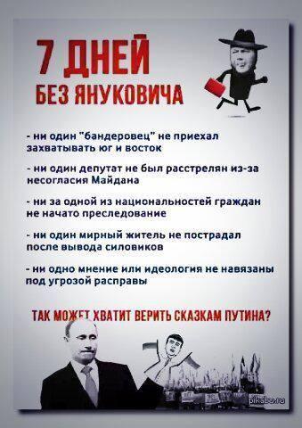 skazki_Putina