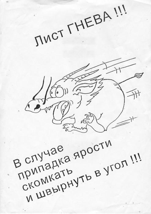 http://ic.pics.livejournal.com/sv_korchanov/31321534/26400/26400_original.jpg